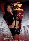 DVD Cover of Personals: College Girl Seeking